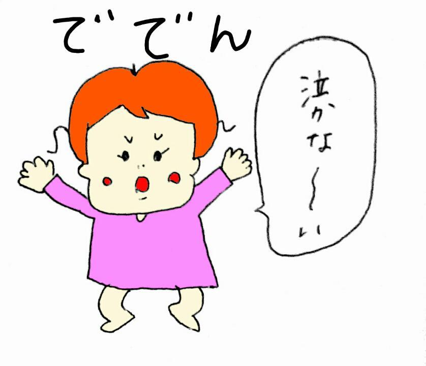 f:id:nakanomaruko:20180129230519j:plain