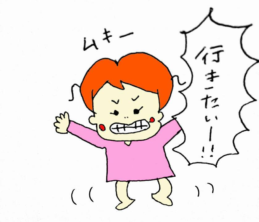 f:id:nakanomaruko:20180129231404j:plain