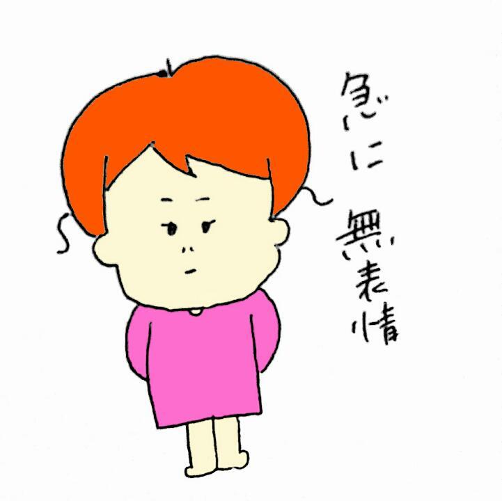 f:id:nakanomaruko:20180129232718j:plain