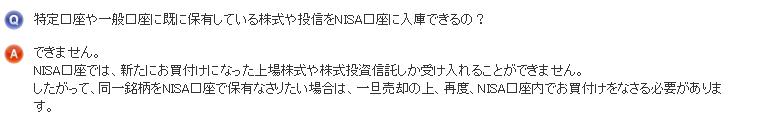 f:id:nakanomaruko:20180202224955p:plain