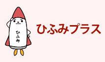 f:id:nakanomaruko:20180202235243p:plain