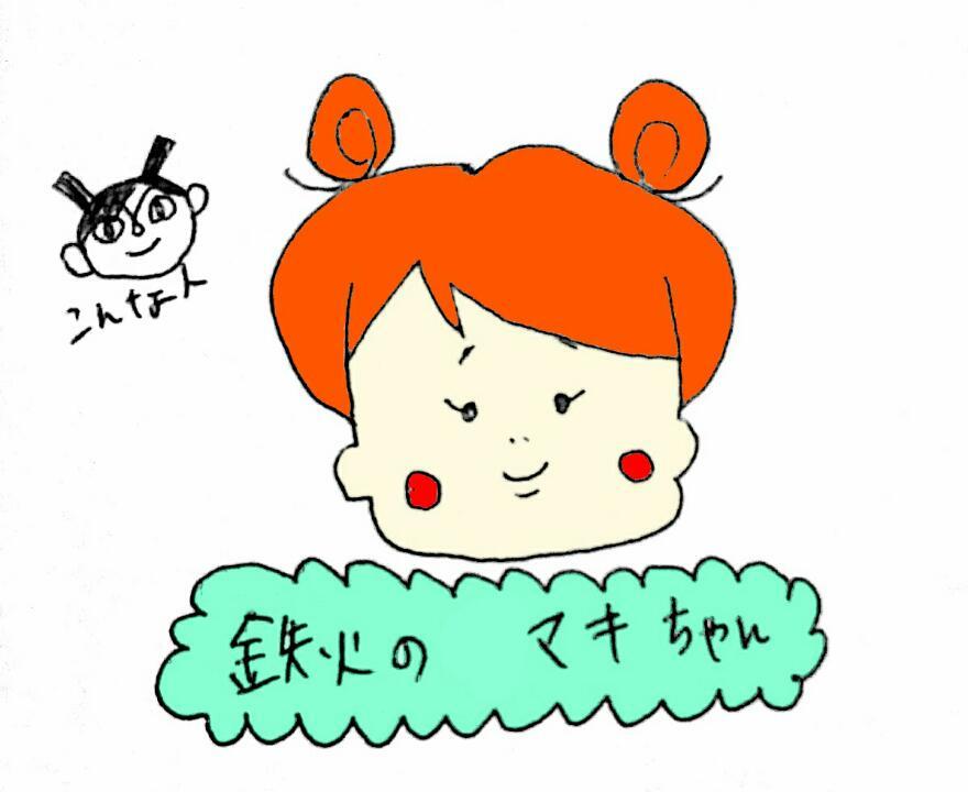 f:id:nakanomaruko:20180203002914j:plain