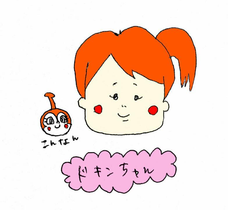 f:id:nakanomaruko:20180203003029j:plain