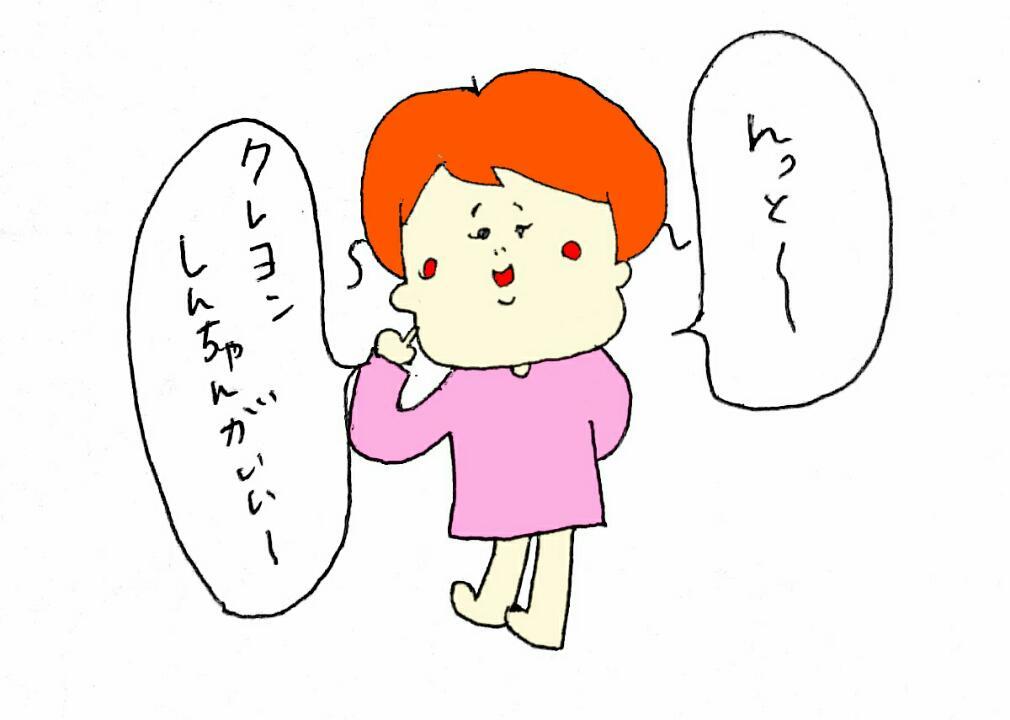 f:id:nakanomaruko:20180203003352j:plain