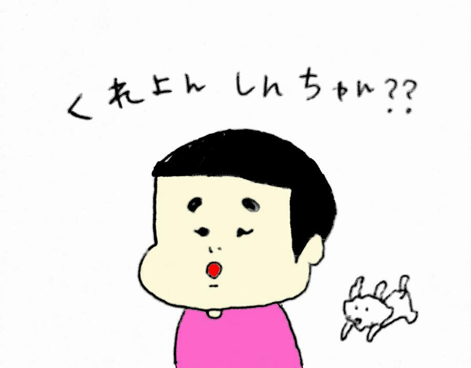 f:id:nakanomaruko:20180203003556j:plain