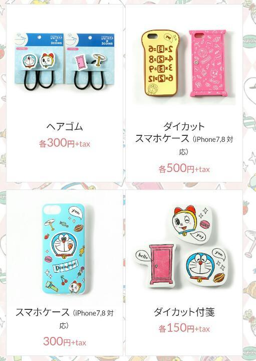 f:id:nakanomaruko:20180203233524j:plain