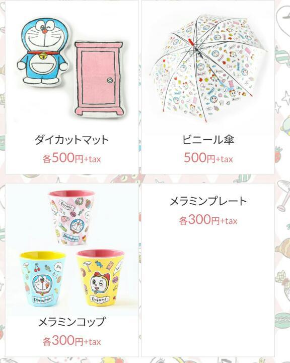f:id:nakanomaruko:20180203233619j:plain