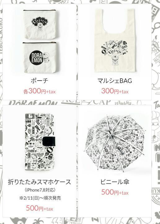 f:id:nakanomaruko:20180203233628j:plain