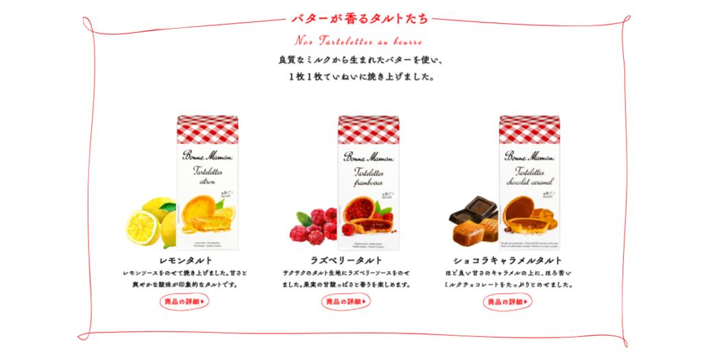 f:id:nakanomaruko:20180204105053p:plain