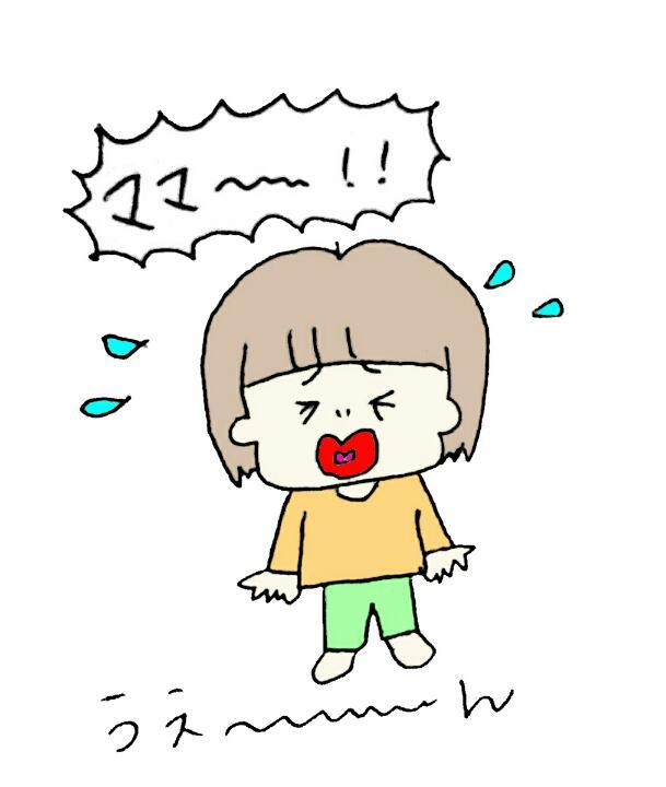 f:id:nakanomaruko:20180208214126j:plain