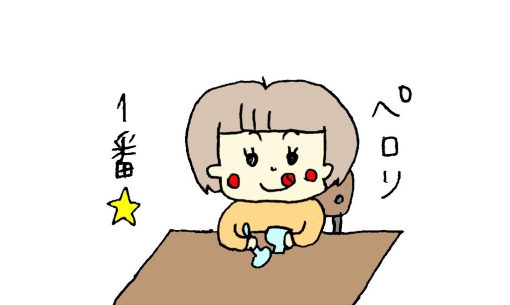 f:id:nakanomaruko:20180208214327j:plain
