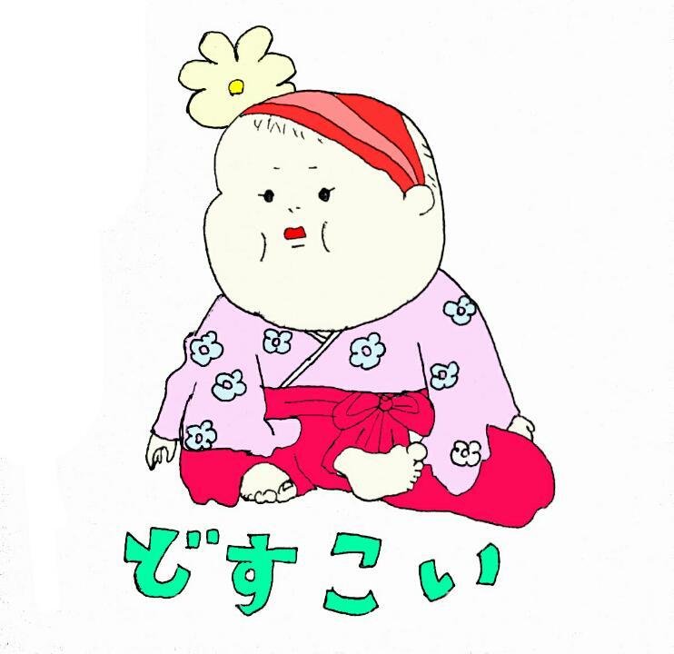 f:id:nakanomaruko:20180212012247j:plain