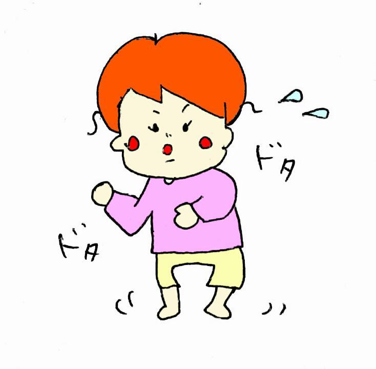 f:id:nakanomaruko:20180216223312j:plain