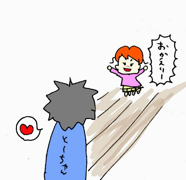 f:id:nakanomaruko:20180216223601j:plain