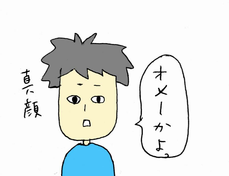 f:id:nakanomaruko:20180216224103j:plain
