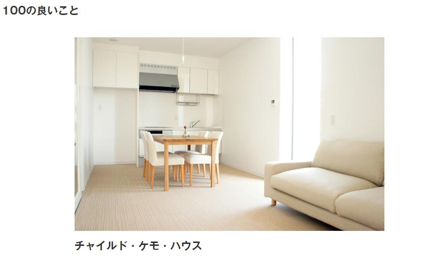 f:id:nakanomaruko:20180216234212p:plain