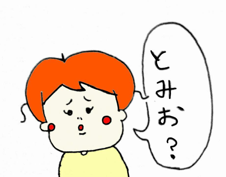 f:id:nakanomaruko:20180217204703j:plain