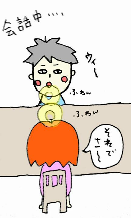 f:id:nakanomaruko:20180218211027j:plain