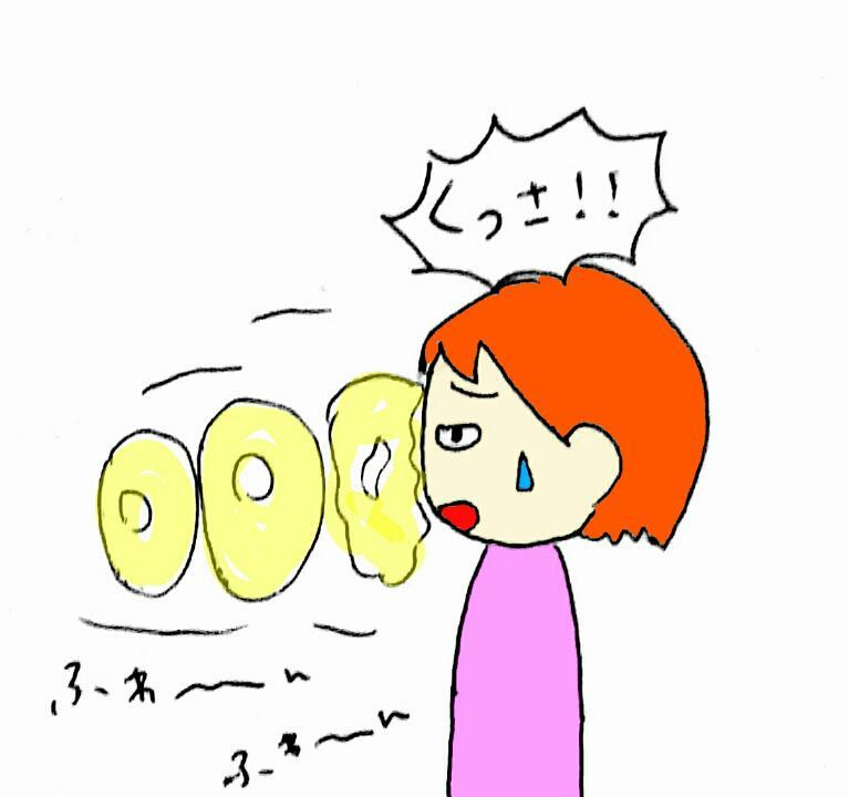 f:id:nakanomaruko:20180218211142j:plain