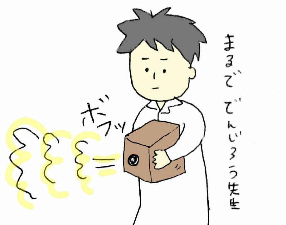 f:id:nakanomaruko:20180218211725j:plain
