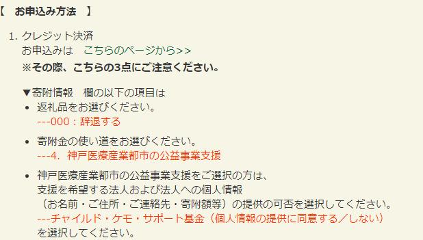 f:id:nakanomaruko:20180218223556p:plain