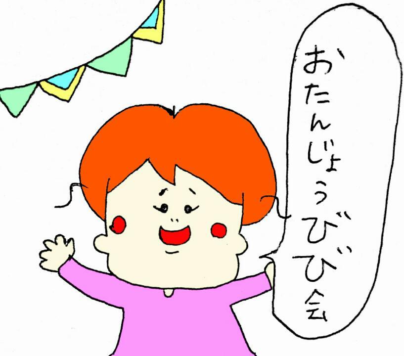 f:id:nakanomaruko:20180218232849j:plain
