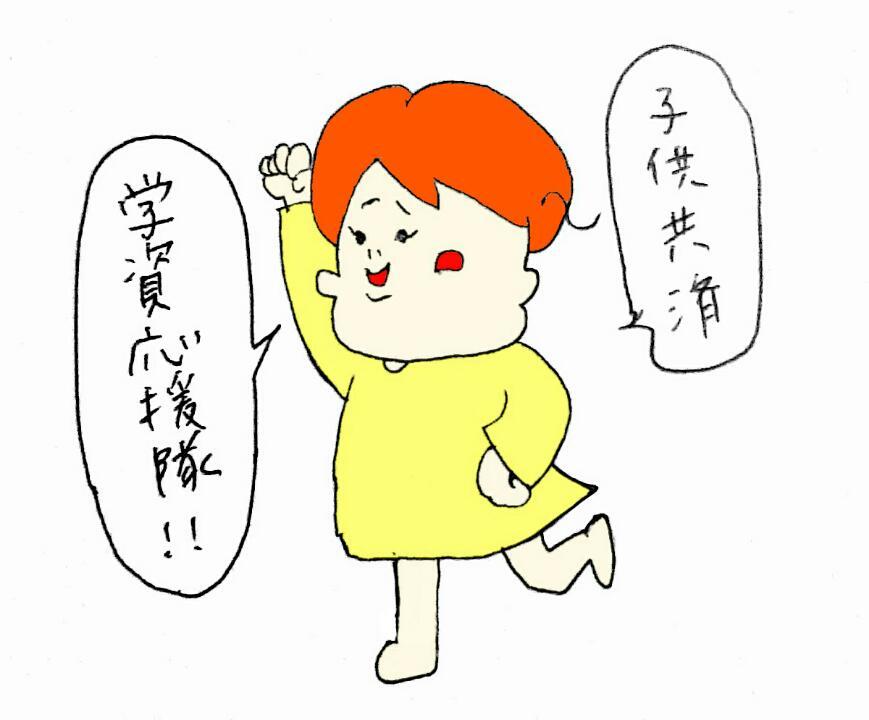 f:id:nakanomaruko:20180222231232j:plain