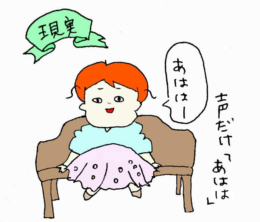 f:id:nakanomaruko:20180224014613j:plain
