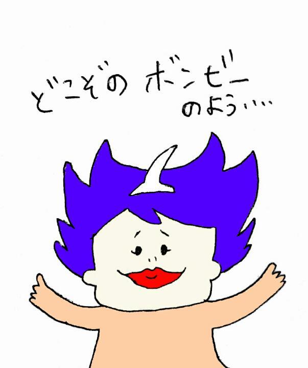 f:id:nakanomaruko:20180224235918j:plain