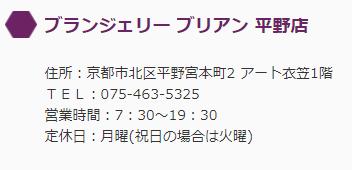 f:id:nakanomaruko:20180225201527p:plain