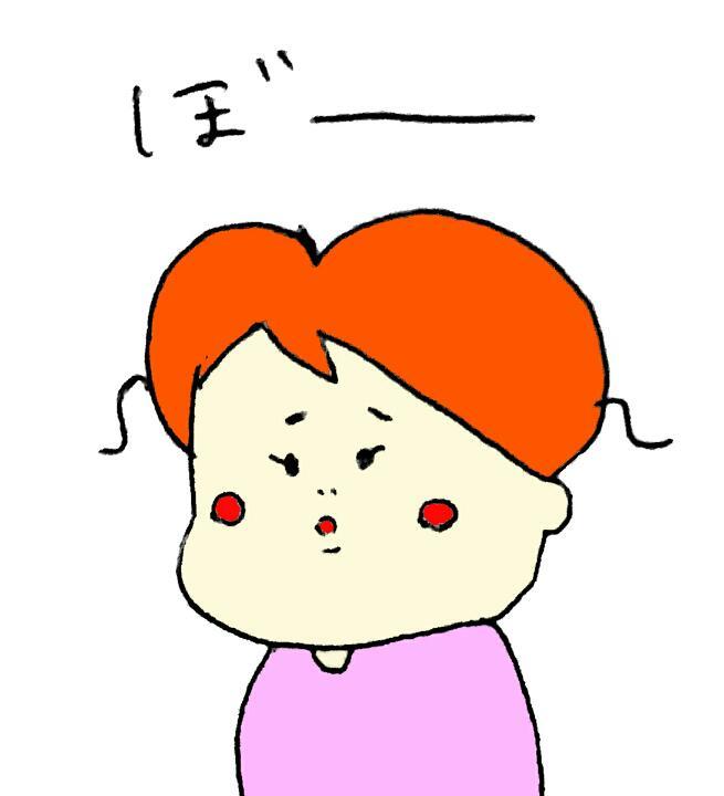 f:id:nakanomaruko:20180301231215j:plain