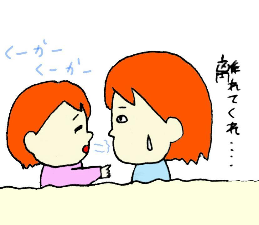 f:id:nakanomaruko:20180301231319j:plain