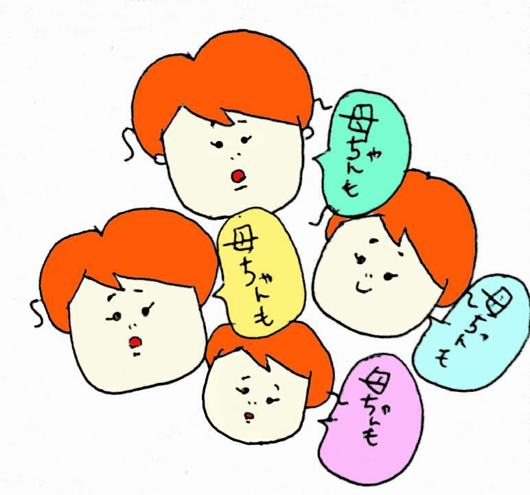f:id:nakanomaruko:20180303213205j:plain