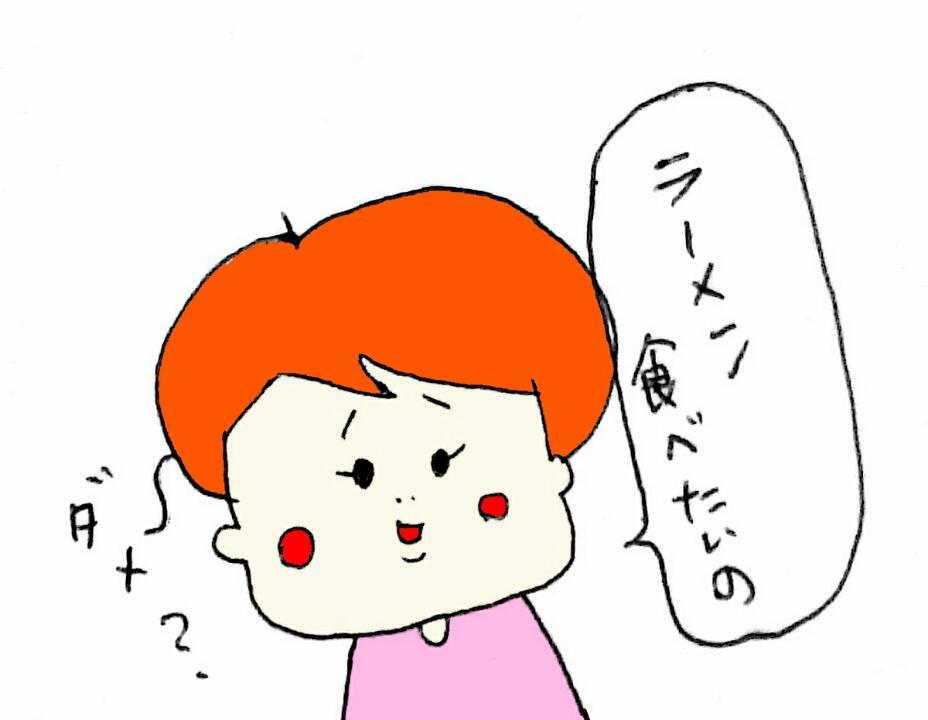 f:id:nakanomaruko:20180304214554j:plain