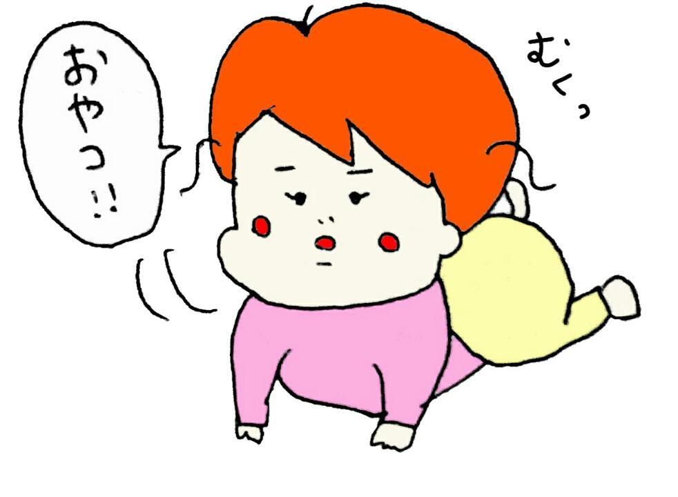 f:id:nakanomaruko:20180304221255j:plain