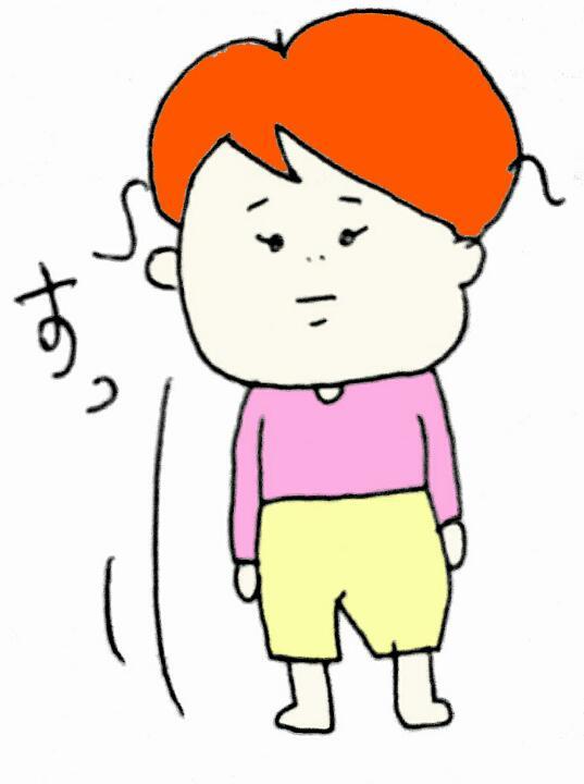 f:id:nakanomaruko:20180304221327j:plain