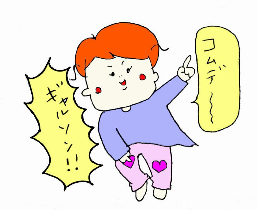 f:id:nakanomaruko:20180310223031j:plain