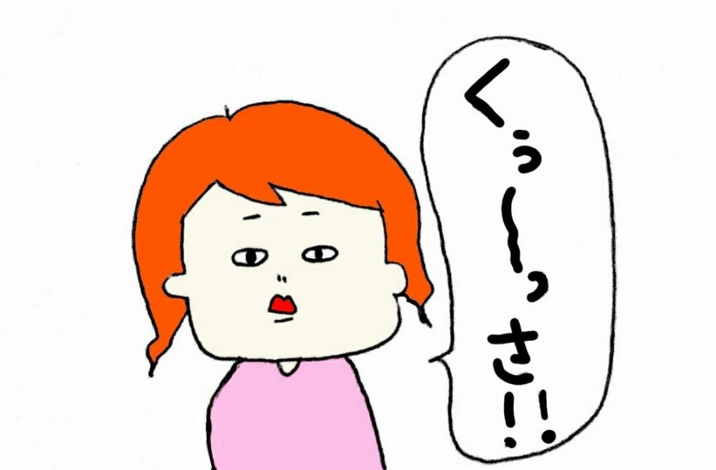 f:id:nakanomaruko:20180310224401j:plain