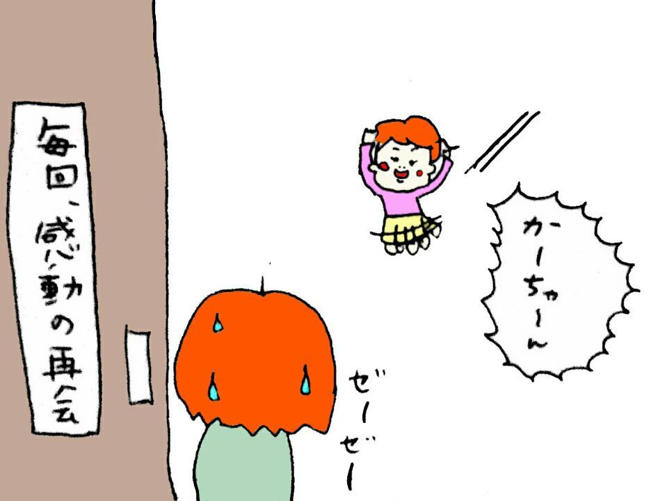 f:id:nakanomaruko:20180314233838j:plain