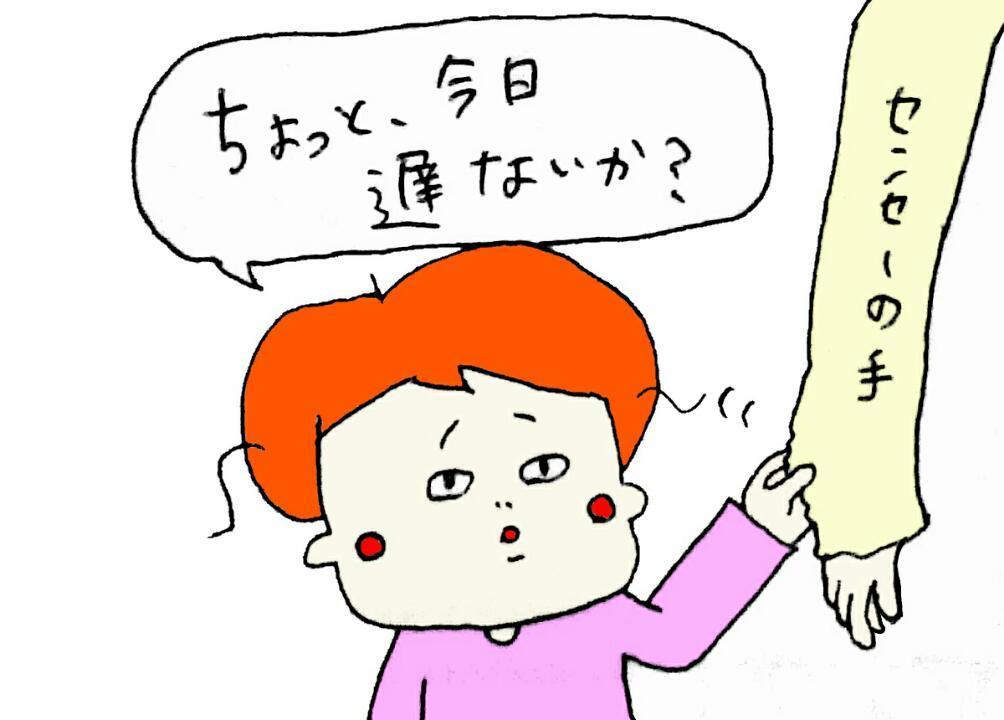 f:id:nakanomaruko:20180314233917j:plain
