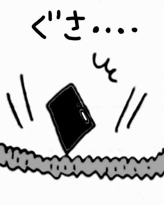 f:id:nakanomaruko:20180316234628j:plain