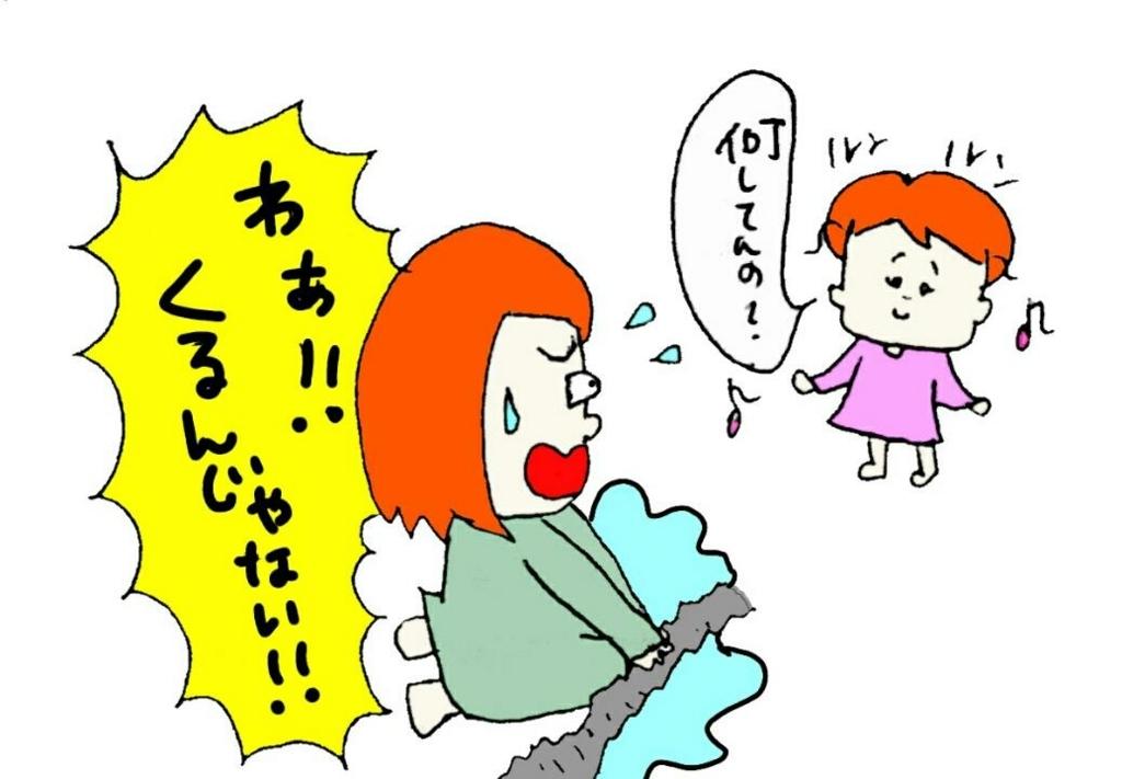 f:id:nakanomaruko:20180316234929j:plain