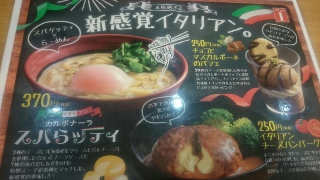 f:id:nakanomaruko:20180318210726j:plain