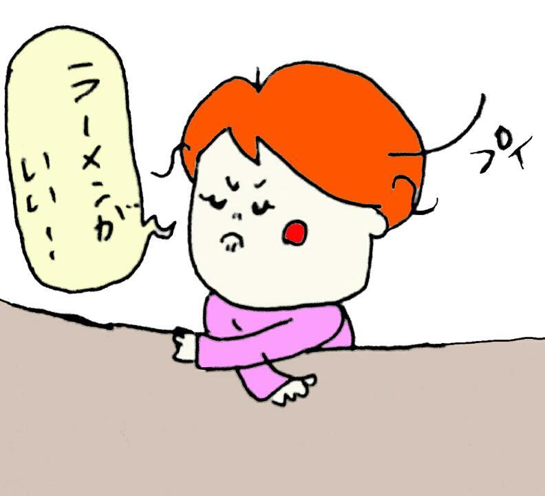 f:id:nakanomaruko:20180318210909j:plain