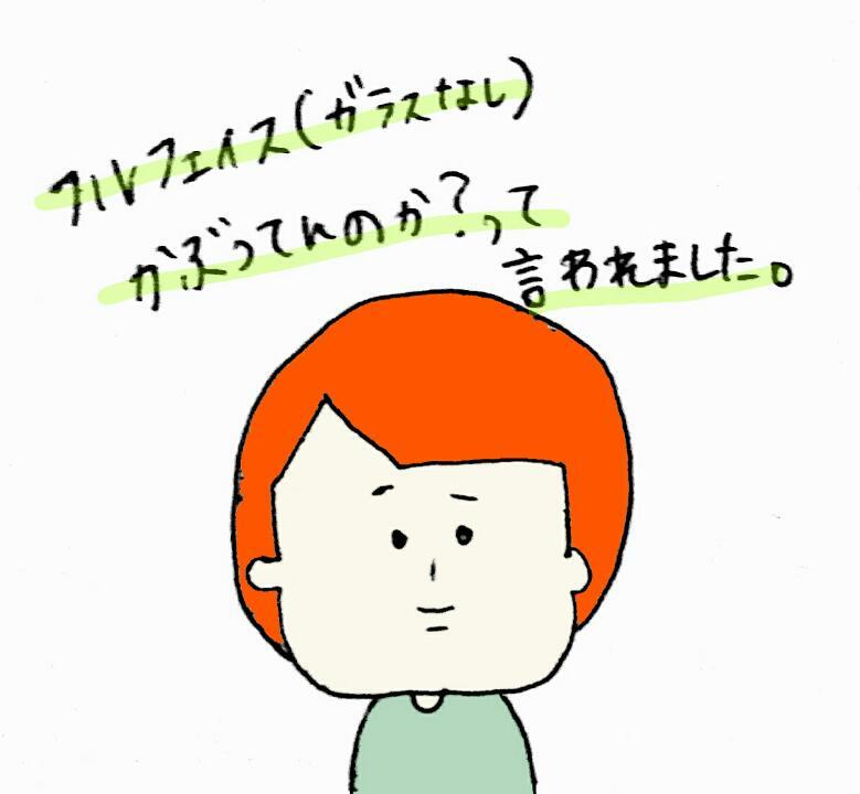 f:id:nakanomaruko:20180321020612j:plain