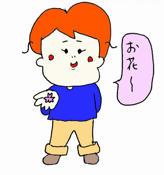 f:id:nakanomaruko:20180328234540j:plain