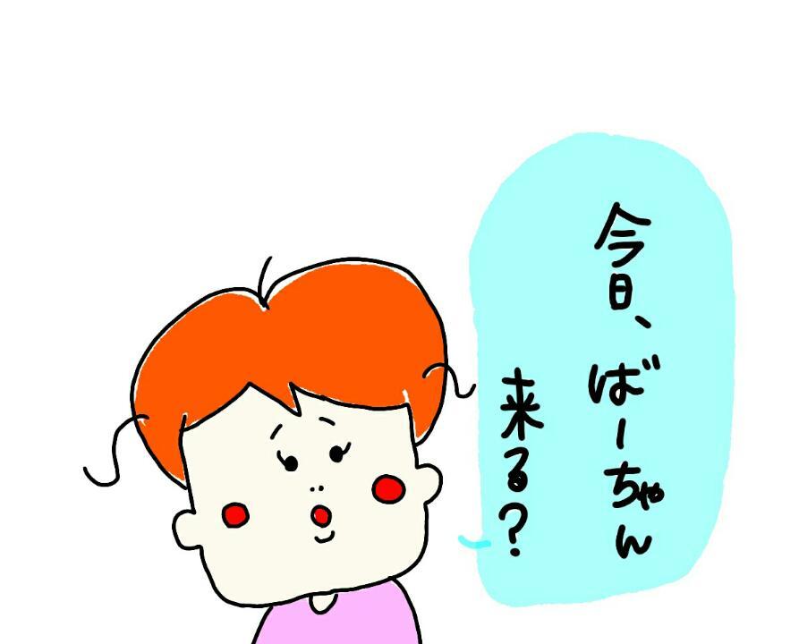 f:id:nakanomaruko:20180329000034j:plain
