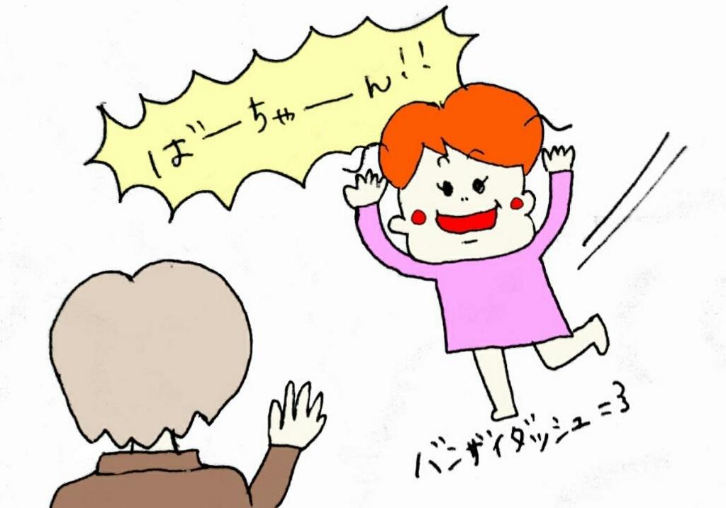 f:id:nakanomaruko:20180329000251j:plain