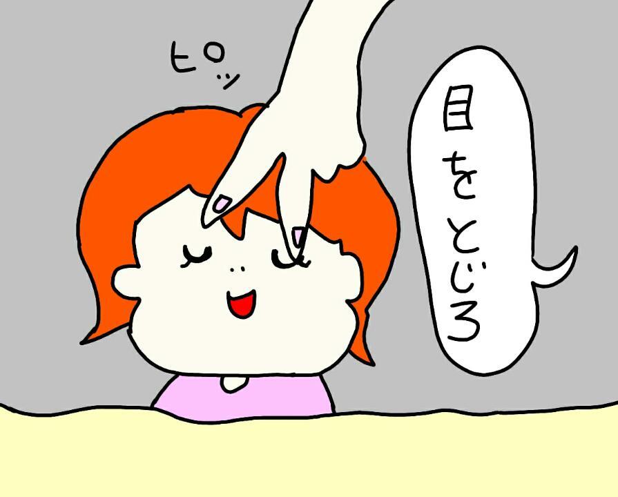 f:id:nakanomaruko:20180330225209j:plain