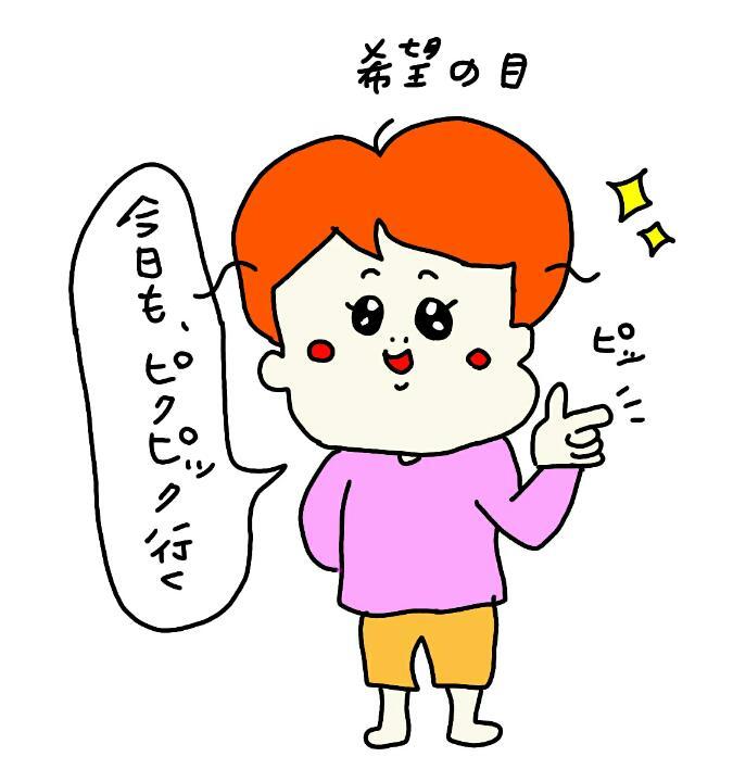 f:id:nakanomaruko:20180330230701j:plain